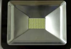 80 Watt led lamp
